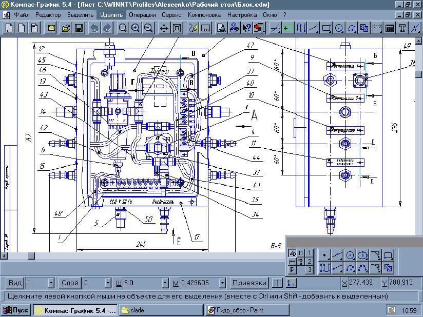 3d графика компас скачать торрент